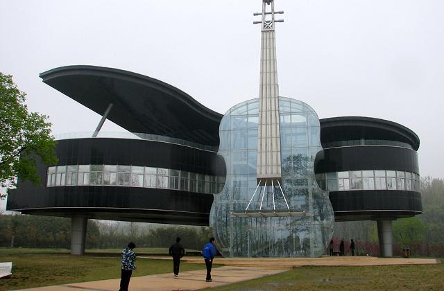 Piano House, em China