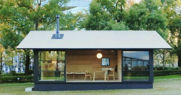Muji a pequena casa japonesa com apenas 9 m²